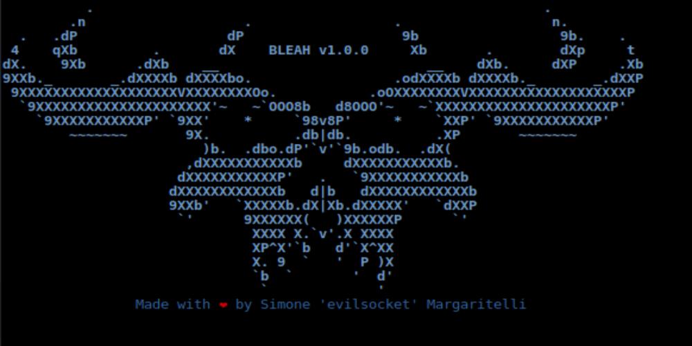 Habu: Инструментарий для хакерских атак