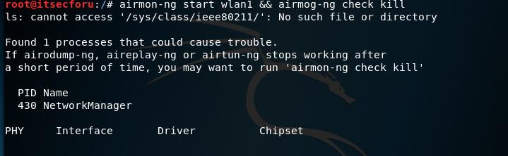 WASH — Поиск доступных WPS Wi-Fi в Kali Linux