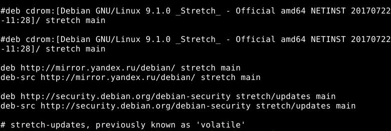 Как настроить sources.list на Debian 9