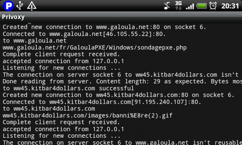 Как установить и использовать Privoxy на Ubuntu 16.04 / Debian 9