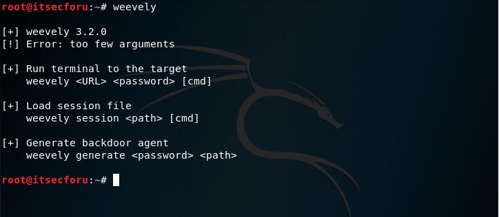 Как создать PHP Web Shell и Backdoor с помощью Weevely