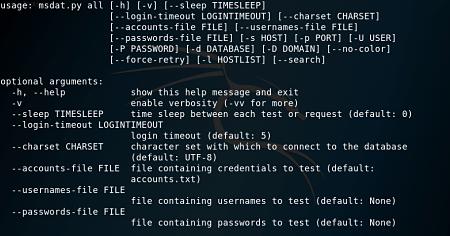 MSDAT – инструмент для атаки базы данных Microsoft SQL