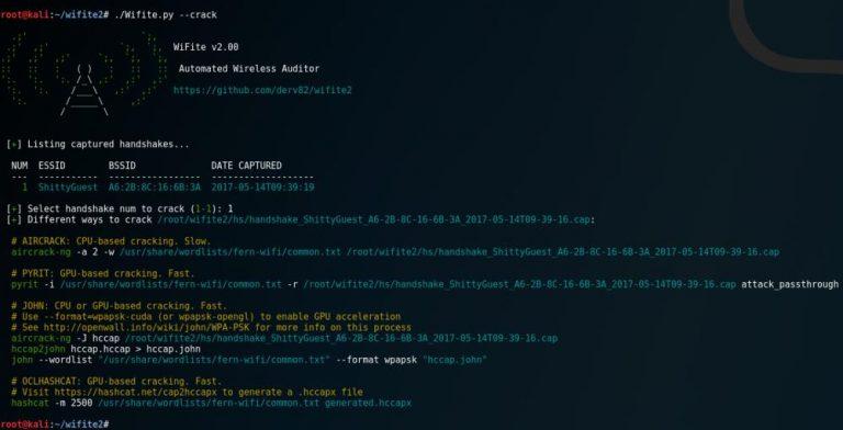 Автоматический инструмент беспроводной атаки: WiFite