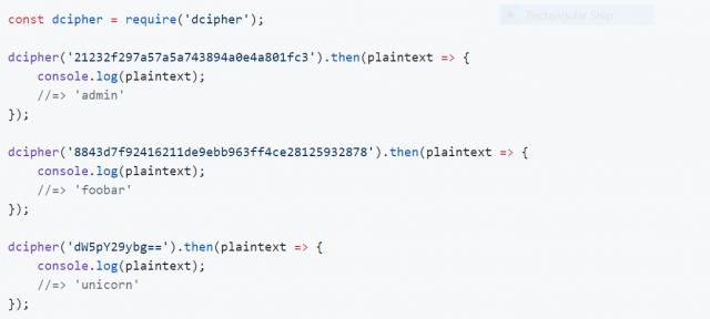 ✗ dcipher — Онлайн-хэш-взлом с использованием таблиц Rainbow & Lookup✗