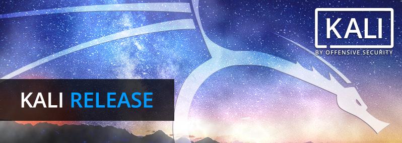 Выпуск Kali Linux 2018.3 — дистрибутив Linux для тестирования на проникновение и этичного хакинга | Скачать