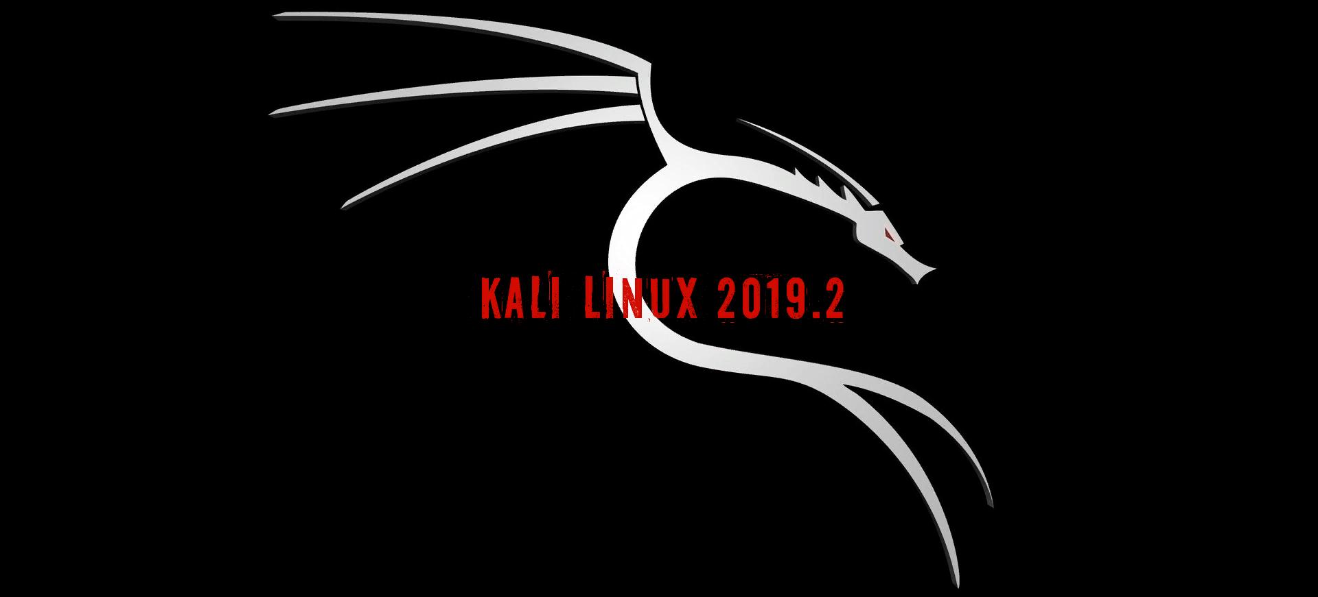 👩👩👦👦 Выпущена Kali Linux 2019.2 — ядро 4.19.28, обновления хакерских инструментов и новый Kali Linux NetHunter
