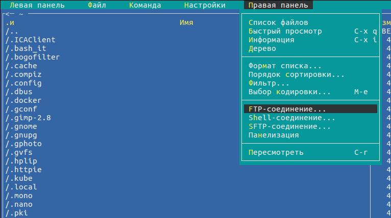 📓  Как отправлять файлы в пассивном режиме по FTP