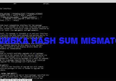 🛠️ Команда Apt «Hash Sum mismatch» Ошибка и решение в Ubuntu, Debian, Mint, Kali Linux