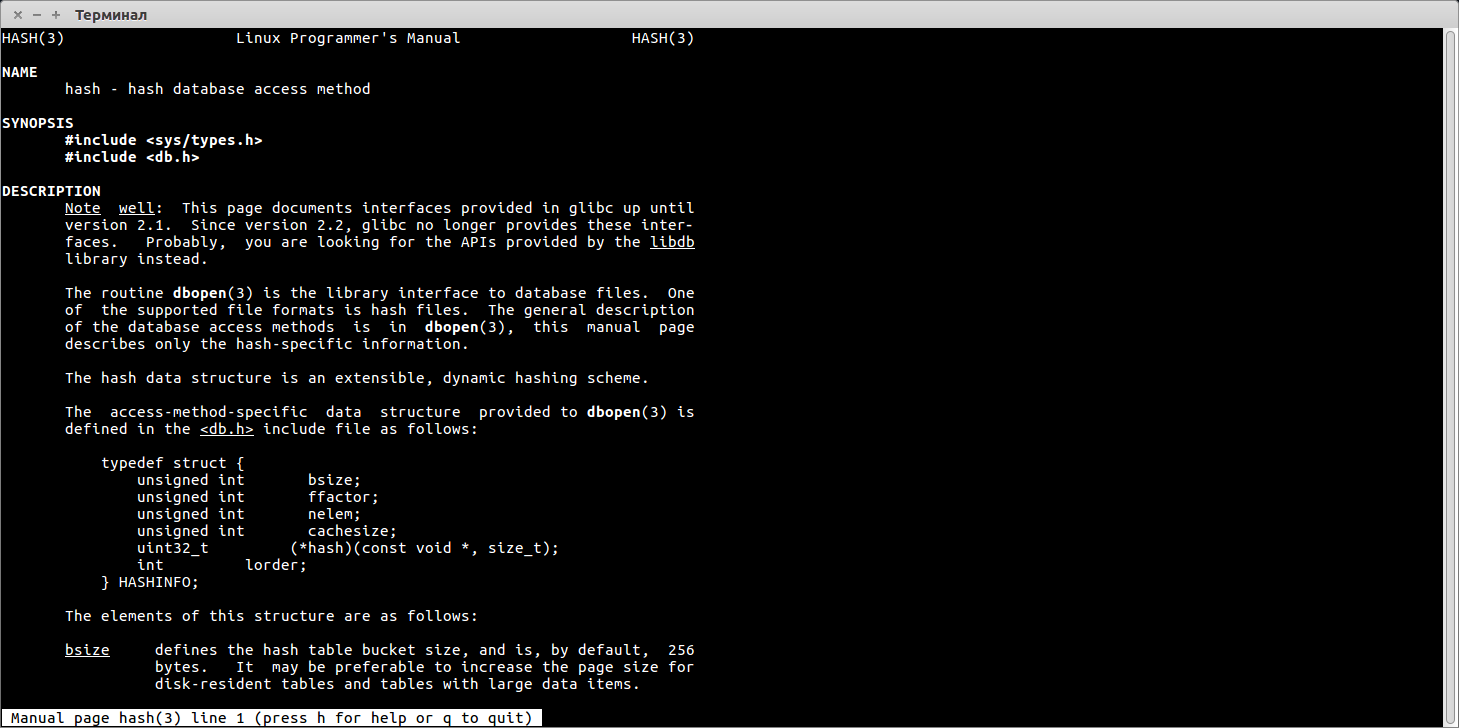 #️⃣ Как включить хеширование md5 в Linux