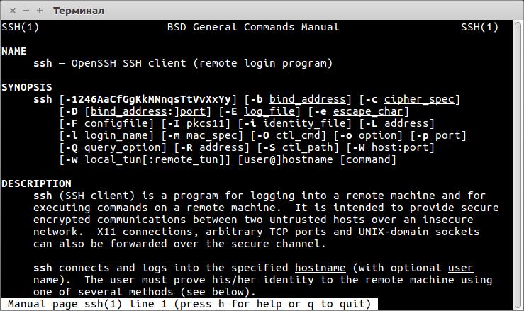 """🔤 Вход в систему SSH застрял в:  """"debug1: expecting SSH2_MSG_KEX_DH_GEX_GROUP""""  CentOS / RHEL 7"""