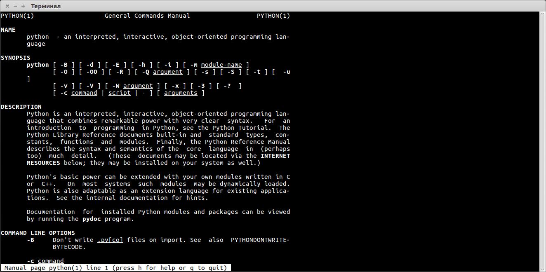 🥃 Pipx — установка и запуск приложений Python в изолированных средах