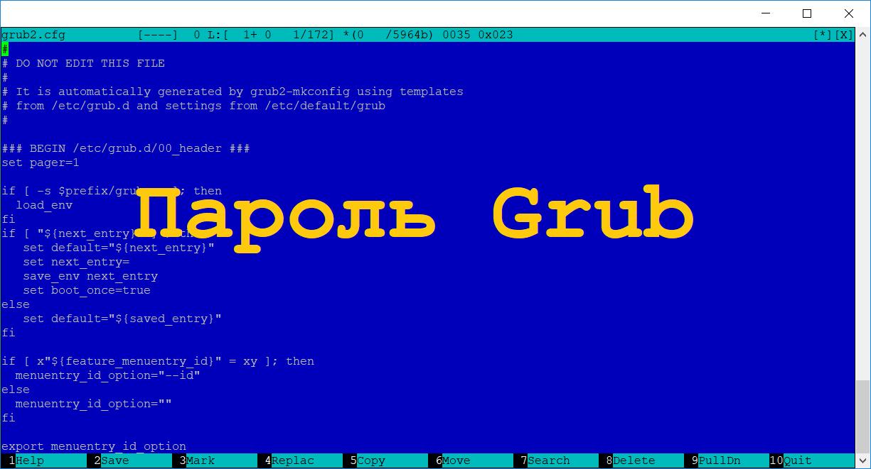 🔑 Невозможно установить пароль GRUB в системе Raspberry Pi 3