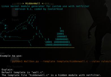 🧱  HiddenWall — Создание скрытых модулей ядра
