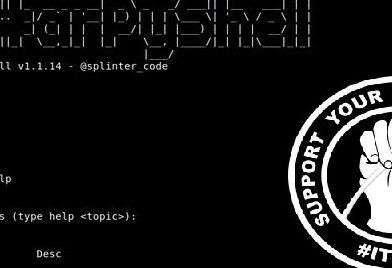 🕵️ ConPtyShell — полностью интерактивный обратный шелл для Windows