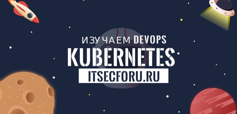 ☸️ Общекластерный доступ Kubernetes к реестру частных контейнеров с помощью imagepullsecret-patcher