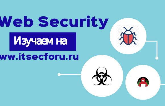 🌐 Тестирование на утечку WebRTC — Как проверить и защититься