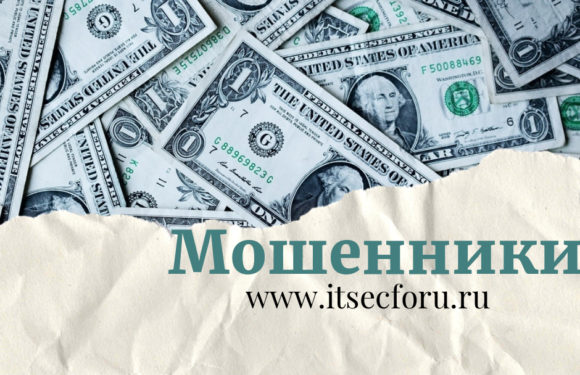 💰 Вы получили ПОМОЩЬ — 69 000 рублей на игры IPtarabanov