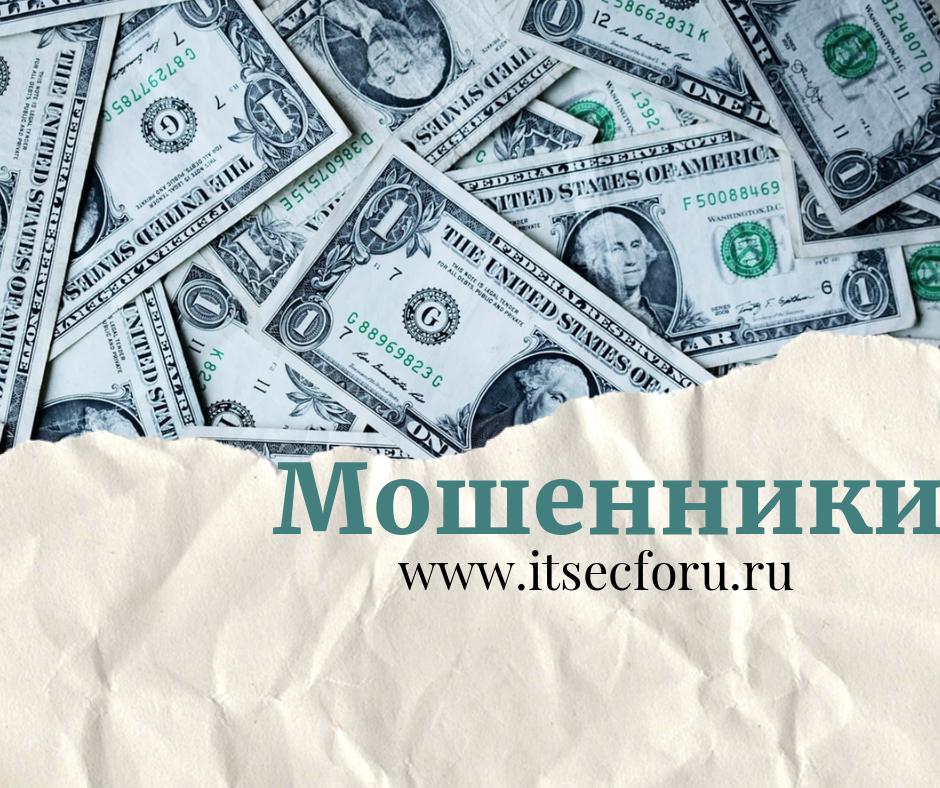 💰 Вы получили ПОМОЩЬ – 69 000 рублей на игры IPtarabanov