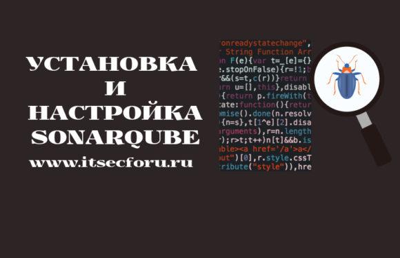 🐳 Анализ кода с помощью SonarQube на Docker