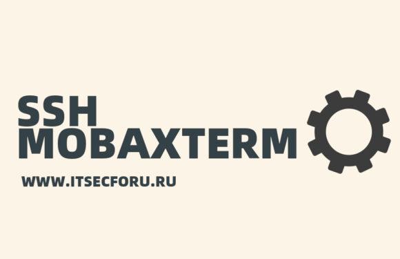 🐧 Как предотвратить разрыв соединения SSH из-за неактивности при использовании MobaXterm