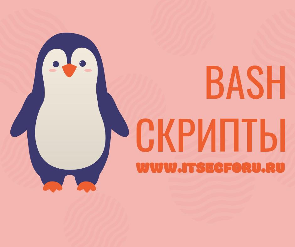 🐧  Скрипт shell для резервного копирования базы данных MongoDB