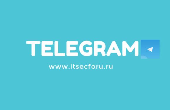 📨 Подписывайтесь на наш Телеграм канал