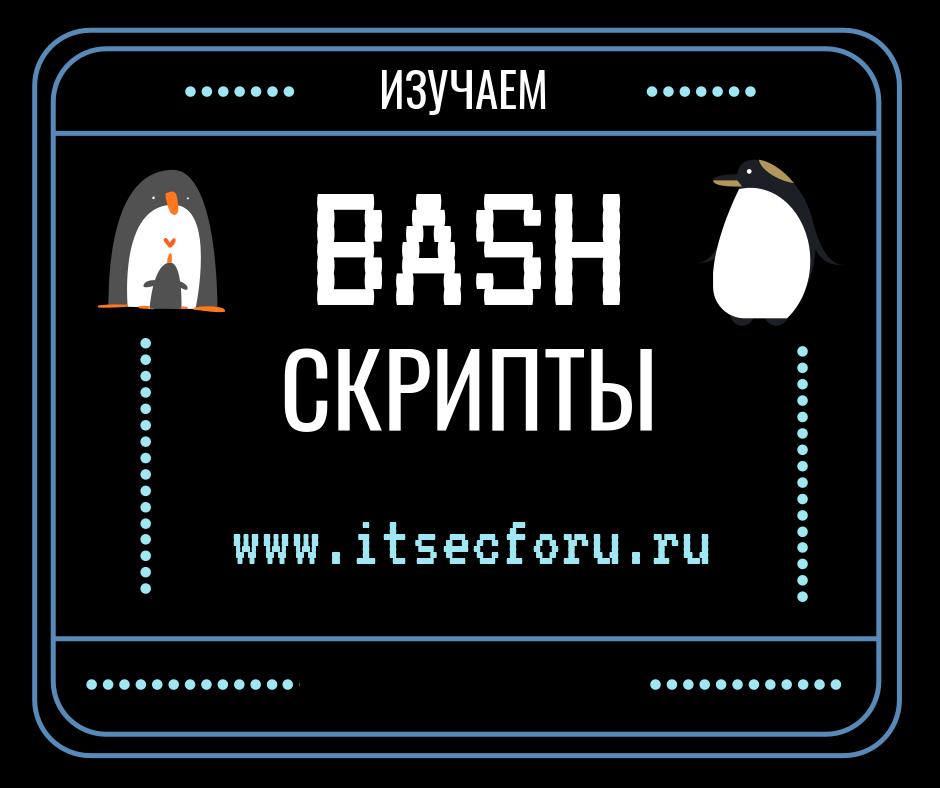 📜  Bash скрипт для копирования всех файлов с той же структурой каталогов