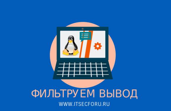 🐧 Как вывести содержимое файлов без комментариев и пустых строк на Linux