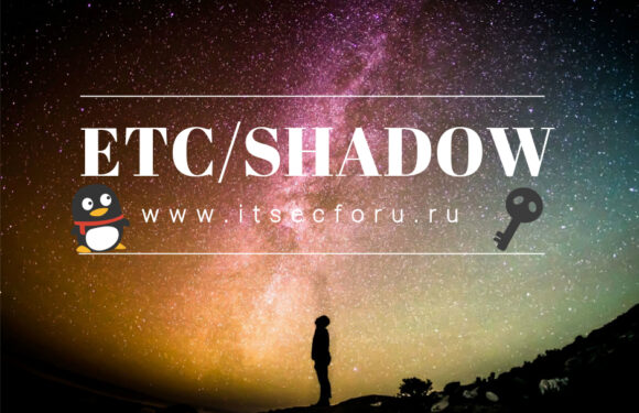 🐧 Разбор файла /etc/shadow