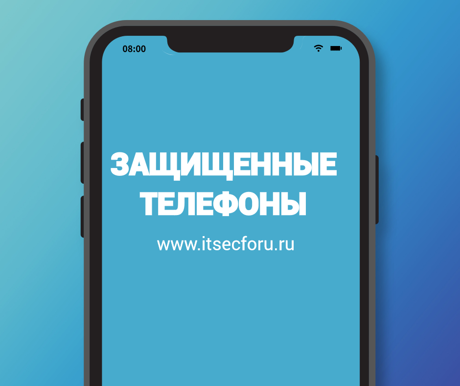 📱 Что такое защищенный телефон?