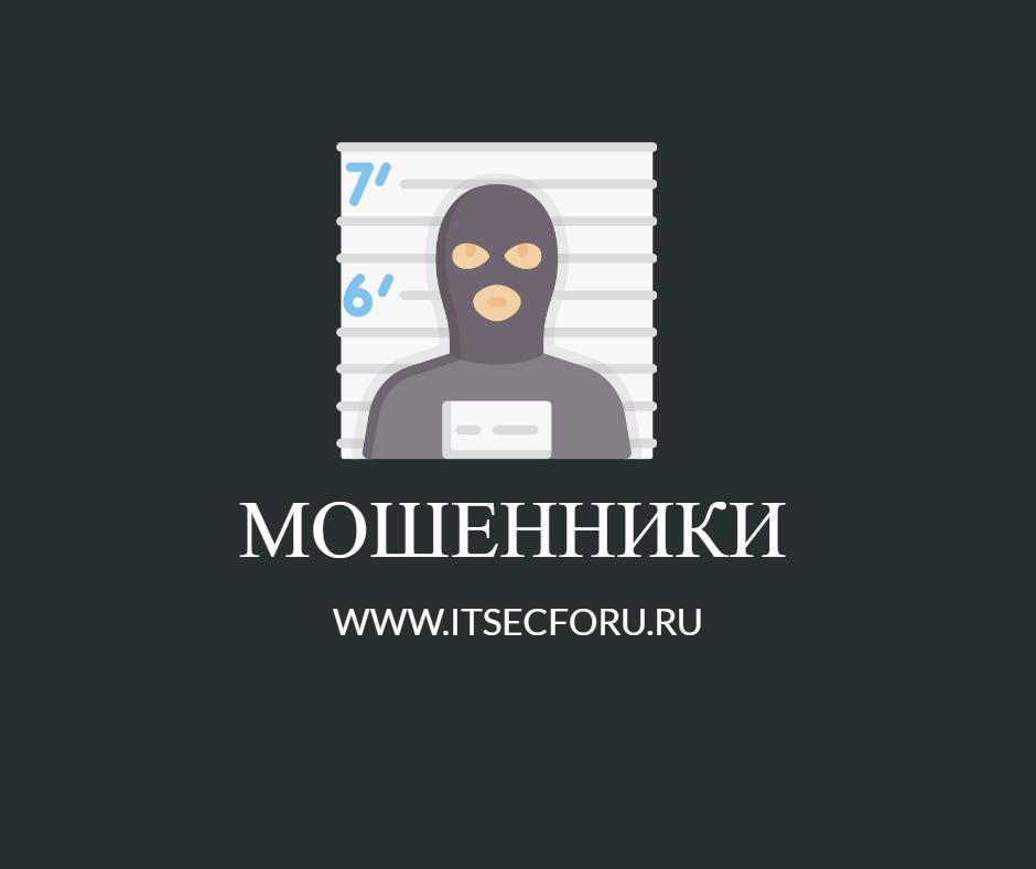 🌐 Ваш домен может быть удален | Мошенники под видом Reg.ru
