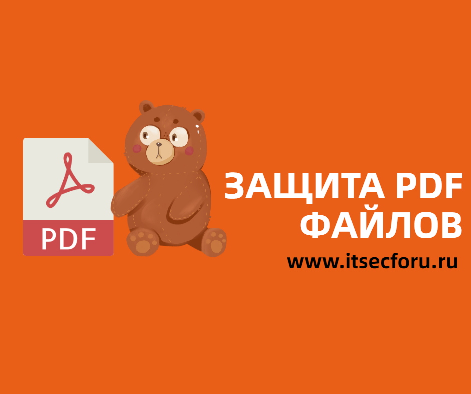 🐻 Защитите свои файлы: блокировка и разблокировка ваших PDF-файлов с помощью PDFBear