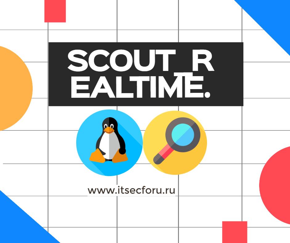 🐧 Как мониторить Linux сервер и метрики процессов из браузера