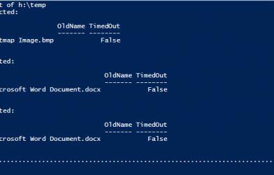 SysMenu.dll, указанный модуль не найден
